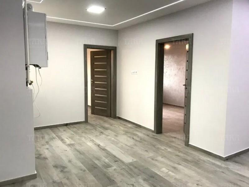 Apartament Cu 3 Camere Iris ID V979474 2
