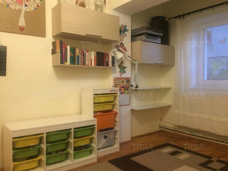 Apartament 2 camere, Gruia