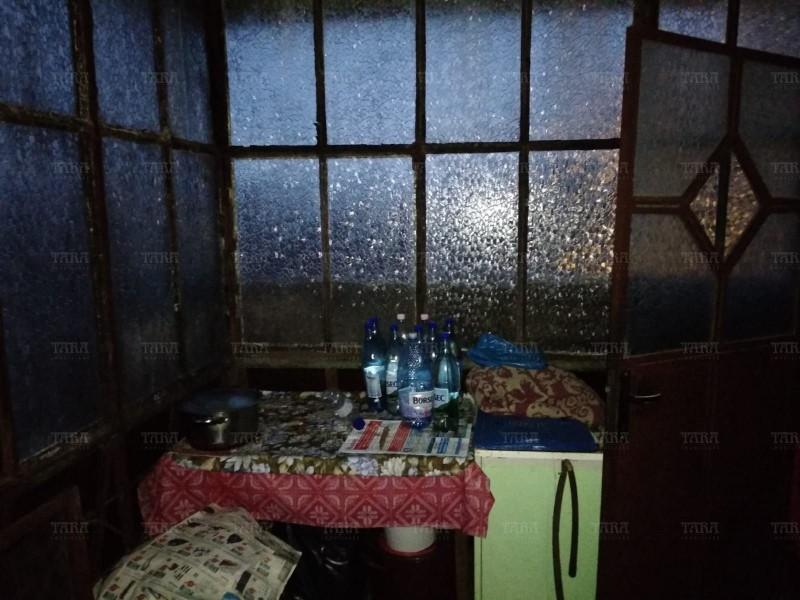 Casa cu 2 camere, Andrei Muresanu