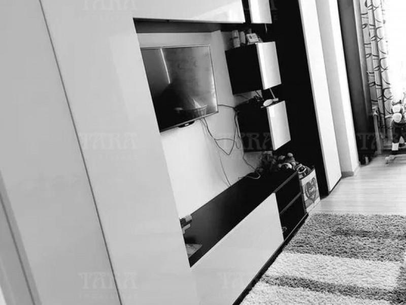 Apartament Cu 1 Camera Iris ID V1257200 2